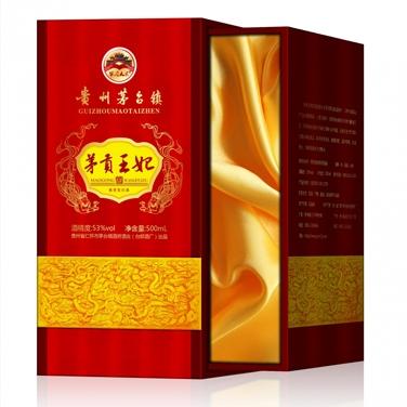 茅贡王妃酒